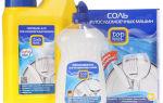 Жидкое средство для посудомоечной машины — выбор